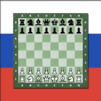 Plataforma Rusa de Ajedrez Online