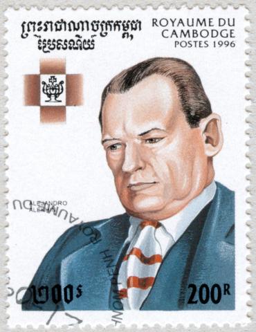 Alejandro Alekhin. Reino de Camboya 1996.