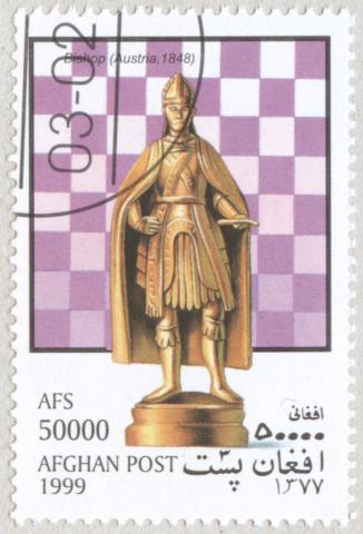 Alfil (Austria, 1848). Afganistan  1999.