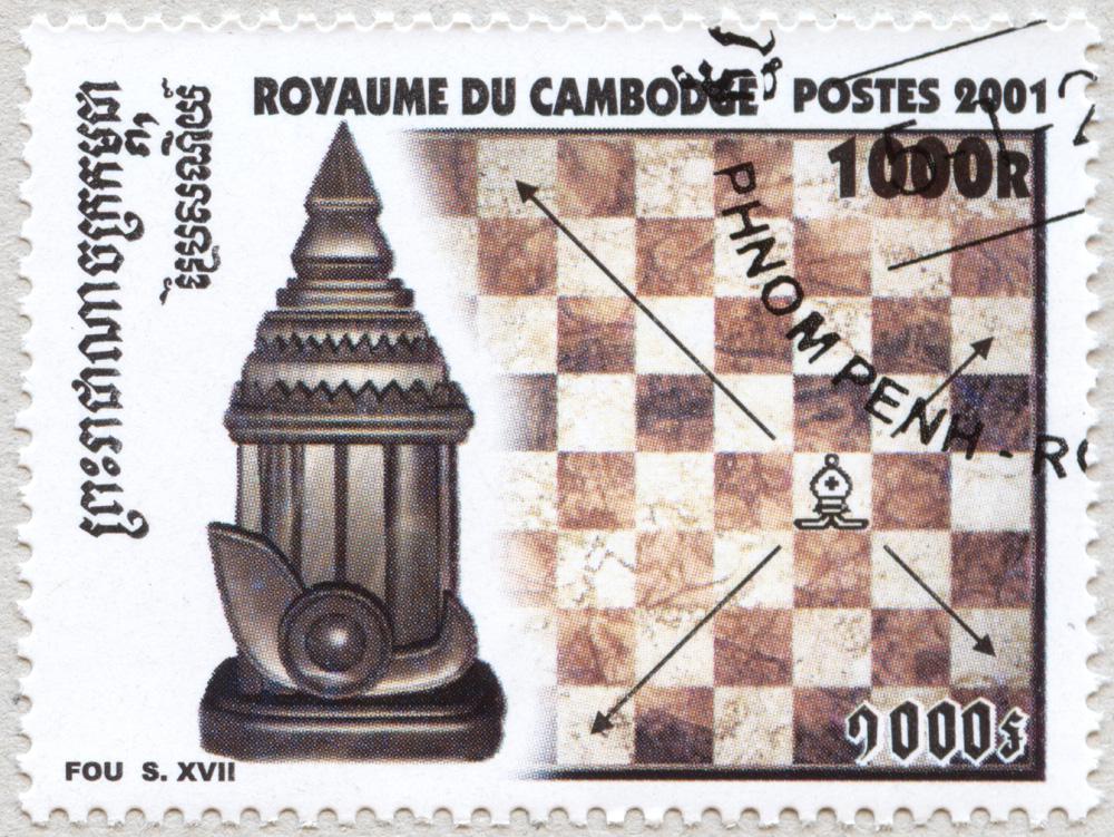 Alfil (siglo XVII). Reino de Camboya 2001.