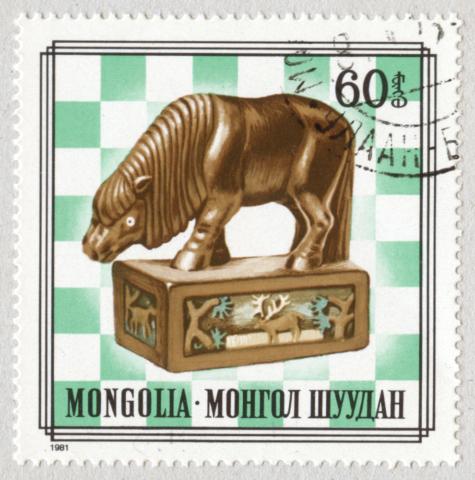 Caballo. Mongolia 1981.