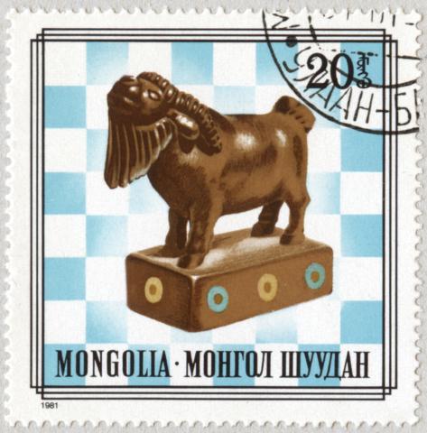 Cabra (Peón). Mongolia 1981.