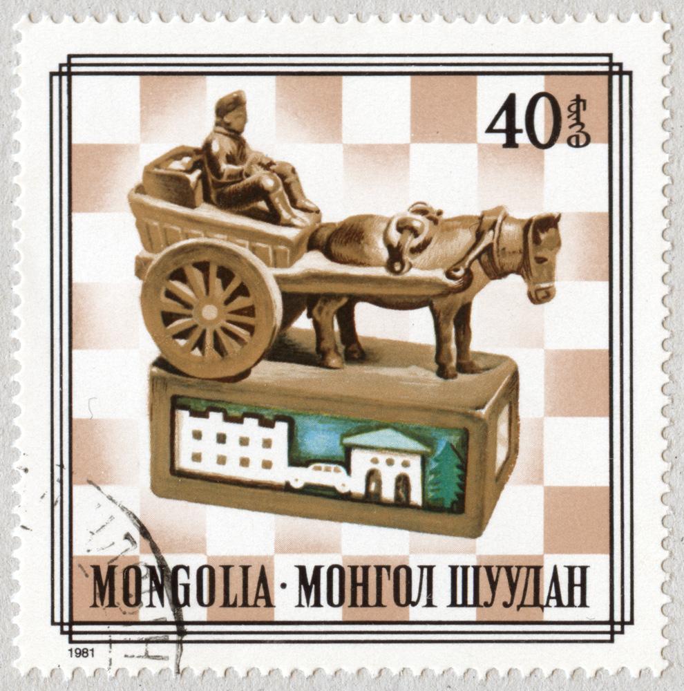 Carro (Torre). Mongolia 1981.