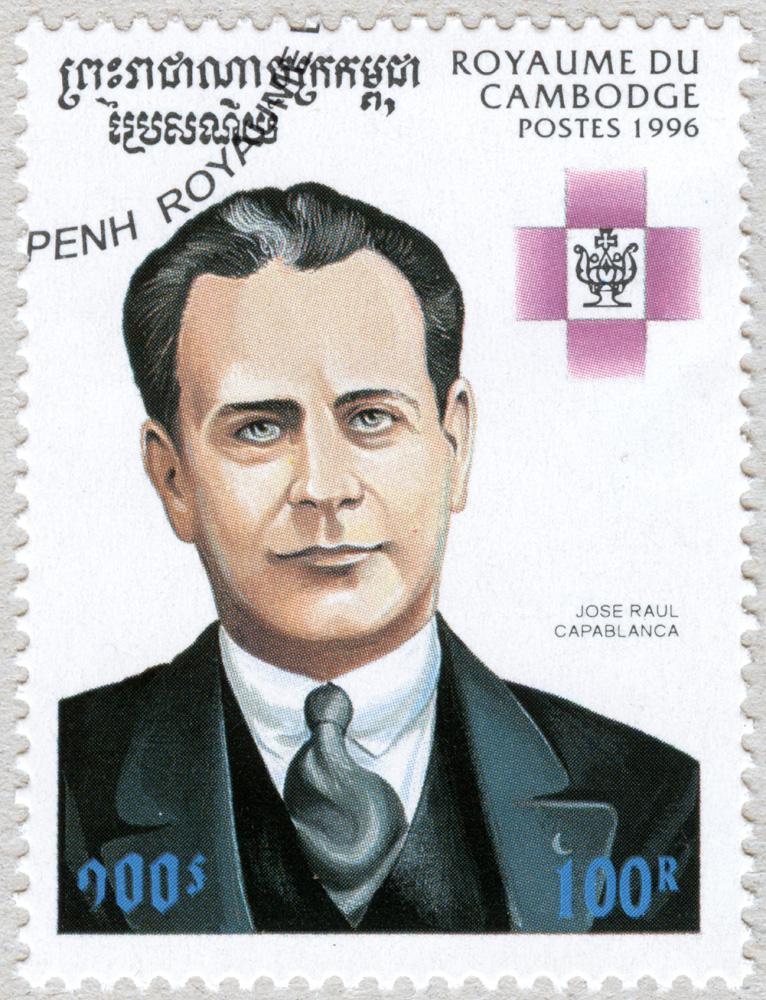 Jose Raul Capablanca. Reino de Camboya 1996.
