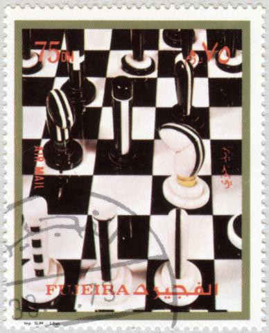 Juego de ajedrez. Air Mail. Emirato de Fuyaira 1972.
