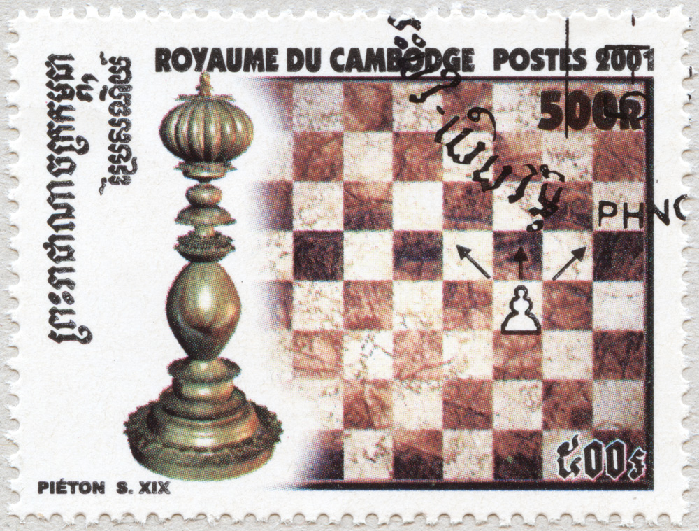 Peón (siglo XIX). Reino de Camboya 2001.