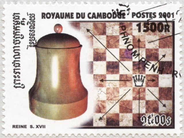 Reina (siglo XVII). Reino de Camboya 2001.