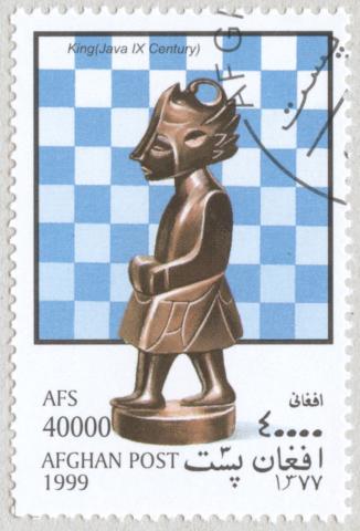 Rey (Java, siglo IX). Afganistan 1999.