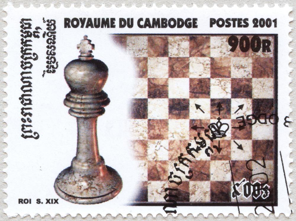 Rey (siglo XIX). Reino de Camboya 2001.
