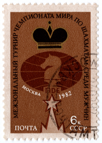 Torneos interzonales del Campeonato Mundial de Ajedrez. FIDE. Moscú 1982. URSS.
